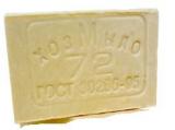 Мыло хозяйственное 72% (ГОСТ 30266-95) Кусок 200 г. — 7,20 руб. с НДС
