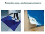 Вашему вниманию предлагаем многослойные антибактериальные липкие коврики «Санита» Размер 45*90, 60*90