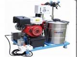 купить  недорого Генератор холодного тумана UE-2-pro с бензиновым двигателем  в компании ЦентрЮг