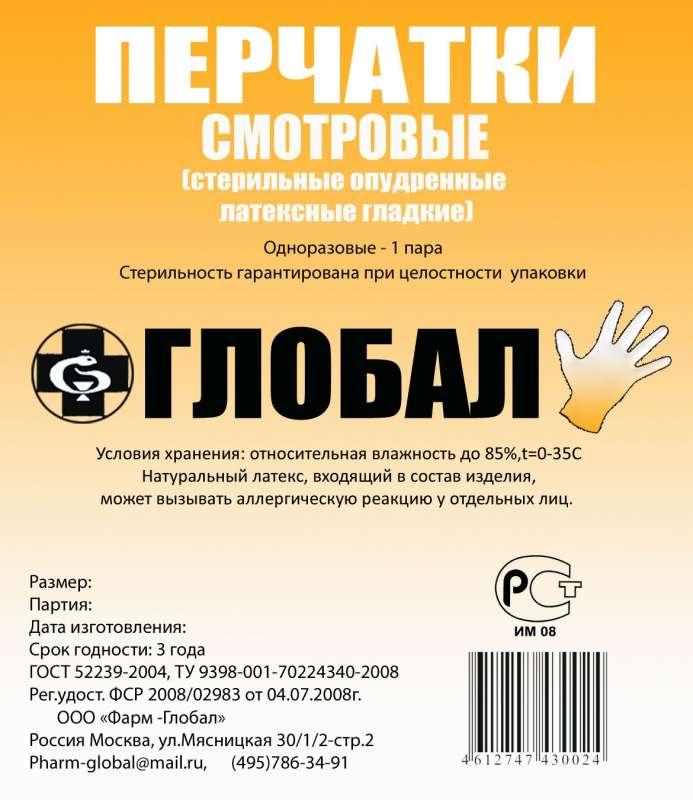 купить классное мужское белье в днепропетровске