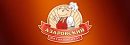 Азаровский мясокомбинат