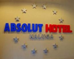 Гостиница-отель «Absolut Hotel-Калуга»***